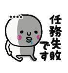 大切な毎日に使える敬語♡名前カスタム♡♡(個別スタンプ:29)