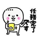 大切な毎日に使える敬語♡名前カスタム♡♡(個別スタンプ:30)