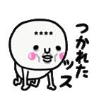 大切な毎日に使える敬語♡名前カスタム♡♡(個別スタンプ:31)
