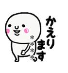 大切な毎日に使える敬語♡名前カスタム♡♡(個別スタンプ:32)