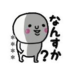 大切な毎日に使える敬語♡名前カスタム♡♡(個別スタンプ:33)