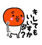 大切な毎日に使える敬語♡名前カスタム♡♡(個別スタンプ:34)