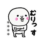 大切な毎日に使える敬語♡名前カスタム♡♡(個別スタンプ:35)