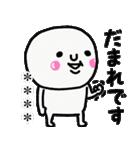 大切な毎日に使える敬語♡名前カスタム♡♡(個別スタンプ:36)