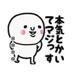 大切な毎日に使える敬語♡名前カスタム♡♡(個別スタンプ:37)