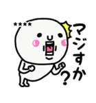 大切な毎日に使える敬語♡名前カスタム♡♡(個別スタンプ:38)