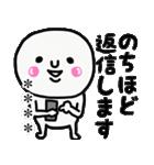 大切な毎日に使える敬語♡名前カスタム♡♡(個別スタンプ:39)