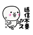 大切な毎日に使える敬語♡名前カスタム♡♡(個別スタンプ:40)