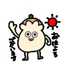 オタクなシュウマイくん(個別スタンプ:01)