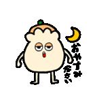 オタクなシュウマイくん(個別スタンプ:02)