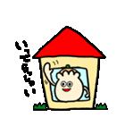 オタクなシュウマイくん(個別スタンプ:03)