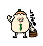 オタクなシュウマイくん(個別スタンプ:04)
