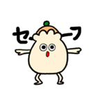 オタクなシュウマイくん(個別スタンプ:05)