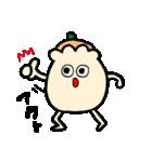 オタクなシュウマイくん(個別スタンプ:06)