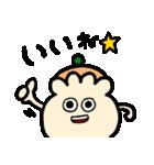 オタクなシュウマイくん(個別スタンプ:07)