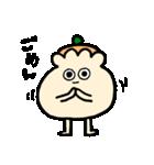 オタクなシュウマイくん(個別スタンプ:09)