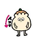 オタクなシュウマイくん(個別スタンプ:10)