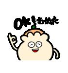オタクなシュウマイくん(個別スタンプ:11)