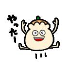 オタクなシュウマイくん(個別スタンプ:12)