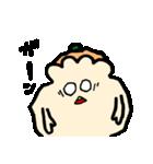 オタクなシュウマイくん(個別スタンプ:13)