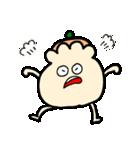 オタクなシュウマイくん(個別スタンプ:14)
