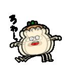 オタクなシュウマイくん(個別スタンプ:18)