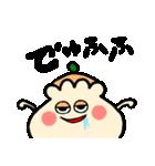 オタクなシュウマイくん(個別スタンプ:26)