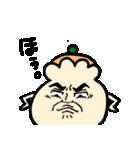 オタクなシュウマイくん(個別スタンプ:28)