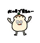 オタクなシュウマイくん(個別スタンプ:31)