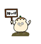 オタクなシュウマイくん(個別スタンプ:34)