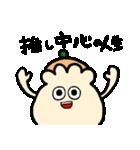 オタクなシュウマイくん(個別スタンプ:35)
