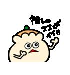 オタクなシュウマイくん(個別スタンプ:40)