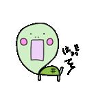 キミちゃん(個別スタンプ:01)