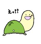キミちゃん(個別スタンプ:02)
