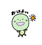 キミちゃん(個別スタンプ:07)