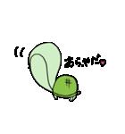 キミちゃん(個別スタンプ:16)