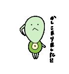 キミちゃん(個別スタンプ:24)
