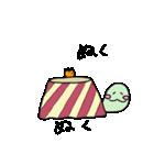 キミちゃん(個別スタンプ:28)