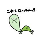 キミちゃん(個別スタンプ:33)