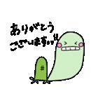 キミちゃん(個別スタンプ:34)