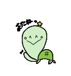 キミちゃん(個別スタンプ:37)