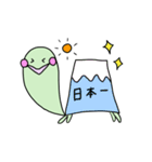 キミちゃん(個別スタンプ:39)