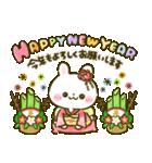 冬♡うさぎのほいっぷ(個別スタンプ:01)