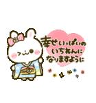 冬♡うさぎのほいっぷ(個別スタンプ:02)