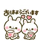 冬♡うさぎのほいっぷ(個別スタンプ:06)