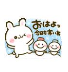冬♡うさぎのほいっぷ(個別スタンプ:07)