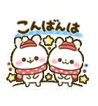 冬♡うさぎのほいっぷ(個別スタンプ:08)