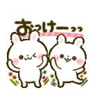 冬♡うさぎのほいっぷ(個別スタンプ:09)