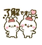 冬♡うさぎのほいっぷ(個別スタンプ:10)