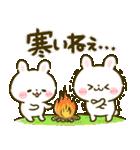 冬♡うさぎのほいっぷ(個別スタンプ:12)